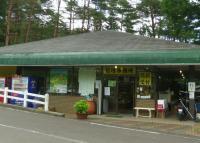 秋保森林スポーツ公園4管理事務所