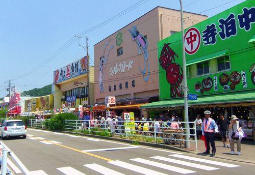 寺泊5魚の市場通り