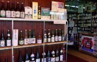 寺泊9魚の市場通り日本酒