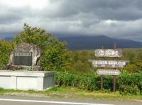 栗駒須川2013紅葉3湯浜峠