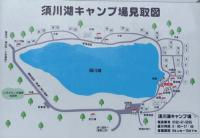 栗駒須川2013紅葉9須川湖案内図