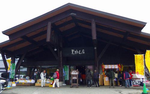 須川温泉栗駒山荘3玄関