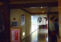 須川温泉栗駒山荘6浴場入口