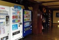 須川温泉栗駒山荘10ロッカー自販機