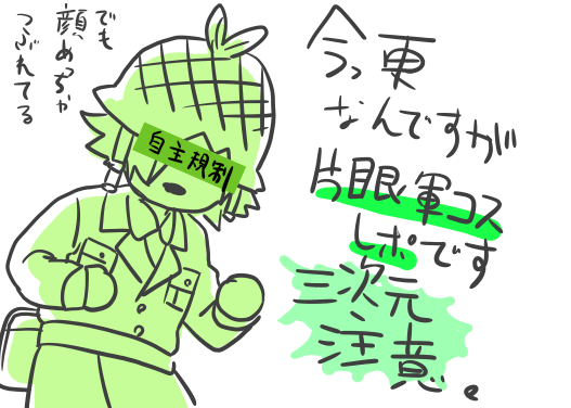 cos0.png
