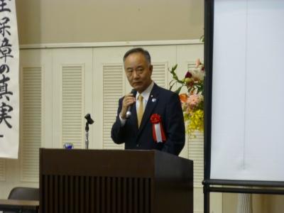 日本会議大阪 中河内支部 総会 004