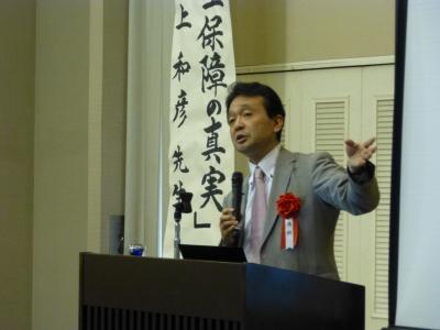 日本会議大阪 中河内支部 総会 006