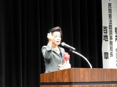 日本会議大阪設立15周年記念講演会006