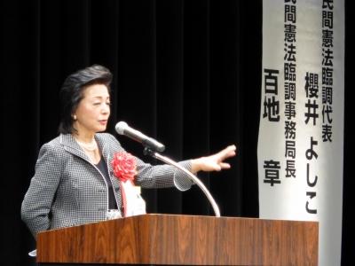 日本会議大阪設立15周年記念講演会008