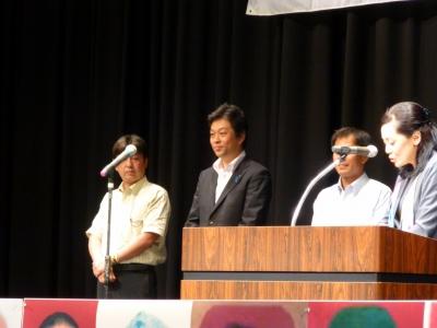 日本・ウイグル 自由のための連帯フォーラム in 大阪 005