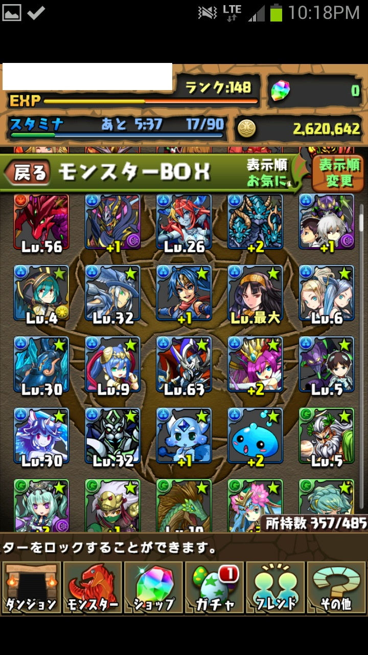 2_20130609225456.jpg