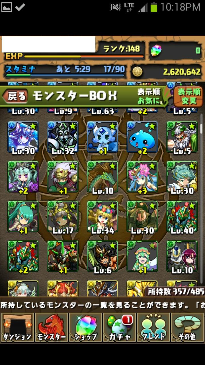 3_20130609225457.jpg