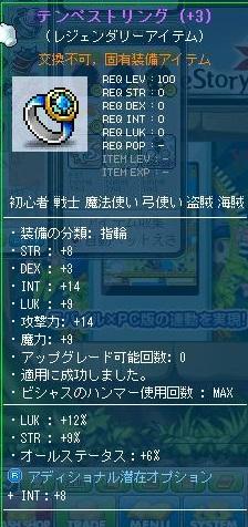 Maple130328_012515.jpg