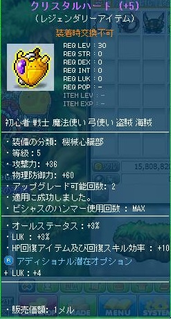 Maple130328_230051.jpg