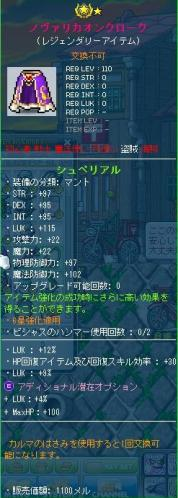 Maple130524_211001.jpg