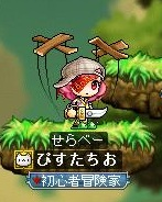 Maple130530_212341.jpg