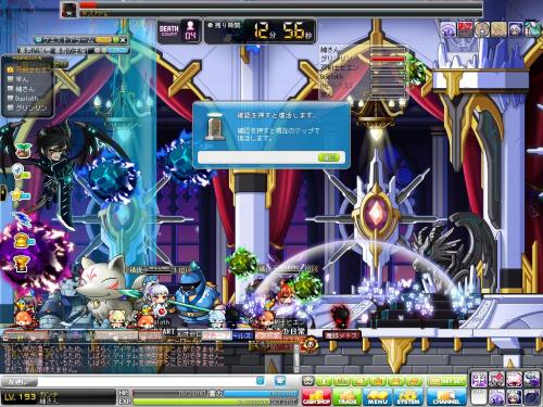 Maple130804_012212.jpg