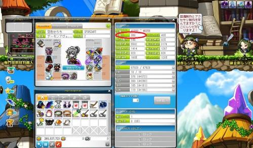 Maple130815_174036_20130815174433065.jpg