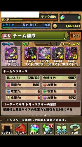 Screenshot_2013-05-11-21-58-44_20130511221912.jpg