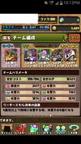 mons_20130627123402.jpg