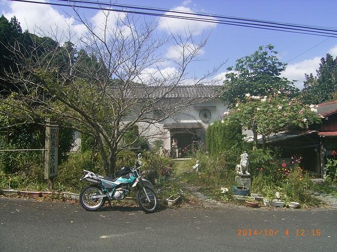 2014/10/04 福岡県道92号宗像篠...