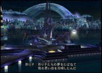 FF10_夢のザナルカンド