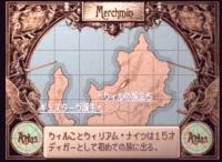 サガフロ2_世界地図