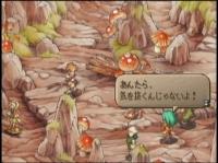 サガフロ2_キノコの洞窟