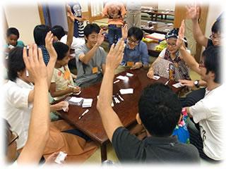 2013-08-11親子ゲーム会 フラッシュ