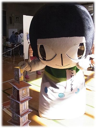 2013-10-27-巨大キャプテンリノとこけシケ子in杉四小体育館