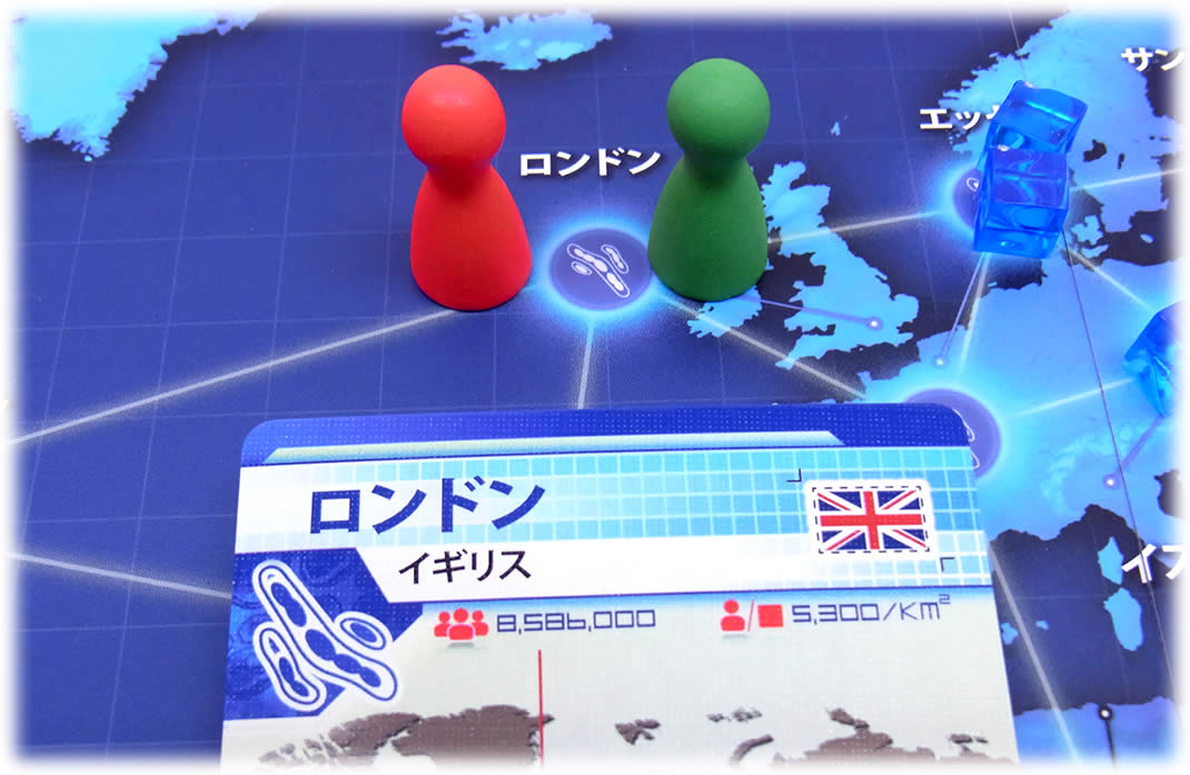 パンデミック(2013新版):カードの受け渡し