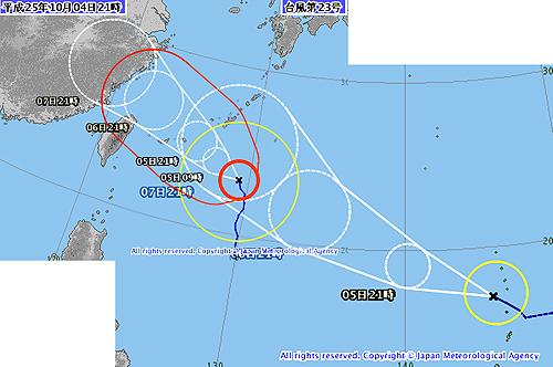 2013年台風23号、24号