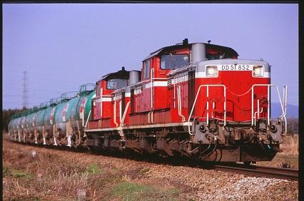 DD51-852.jpg