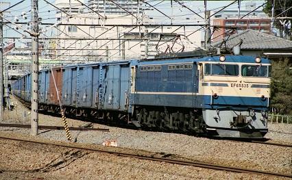 EF6553528.jpg