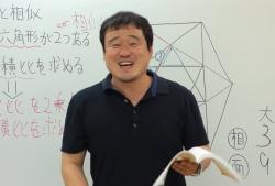 柴崎直孝(しばさき なおたか)