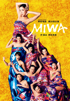 miwa245.jpg