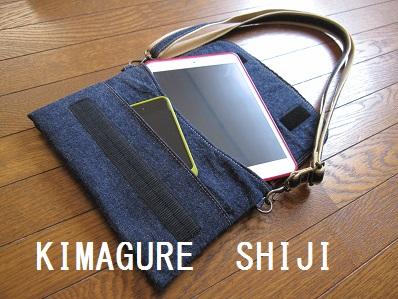 iPadminiケース3