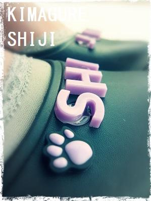 ジビッツ3