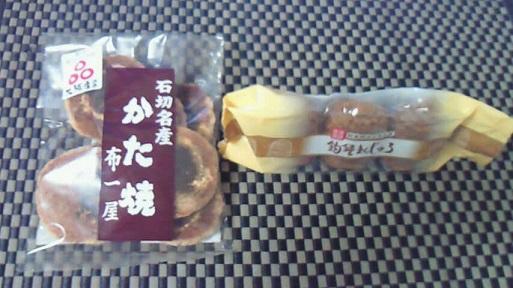 大阪百貨店購入1