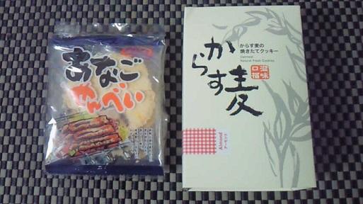 広島ブランドショップ購入1