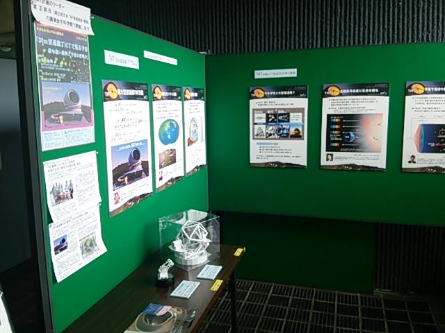 杉並区立科学館-展示-1F-2