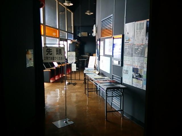 杉並区立科学館-プラネタリウム入口