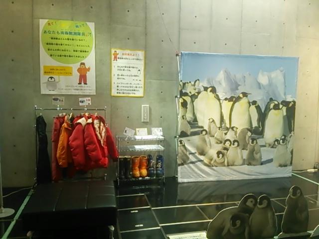 立川 南極北極博物館17
