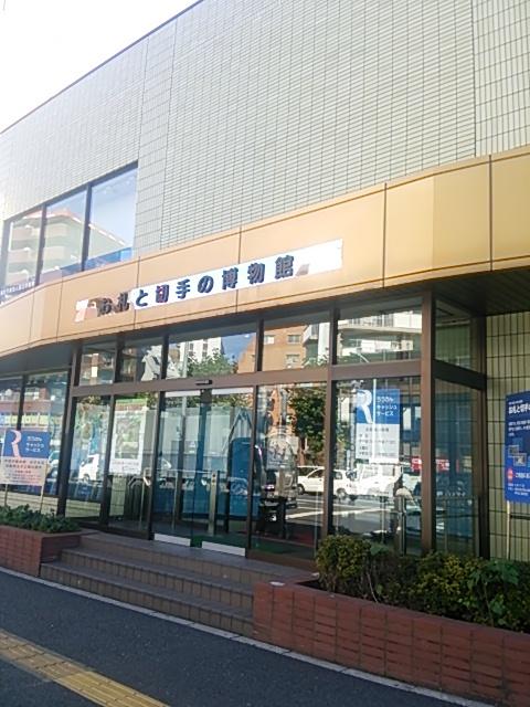 お札と切手の博物館01