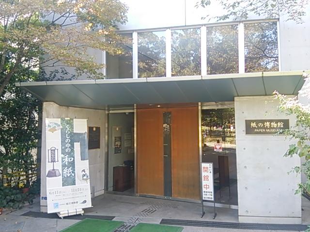 紙の博物館02