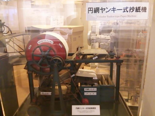 紙の博物館05