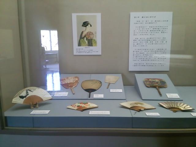 紙の博物館19