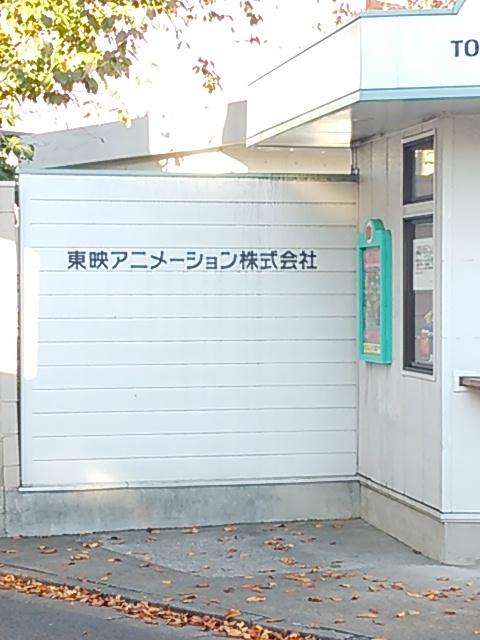 東映アニメーションギャラリー01