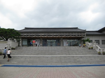 古宮博物館