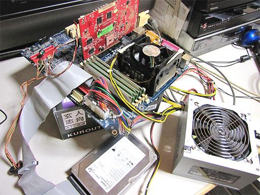 atpc201200b.jpg